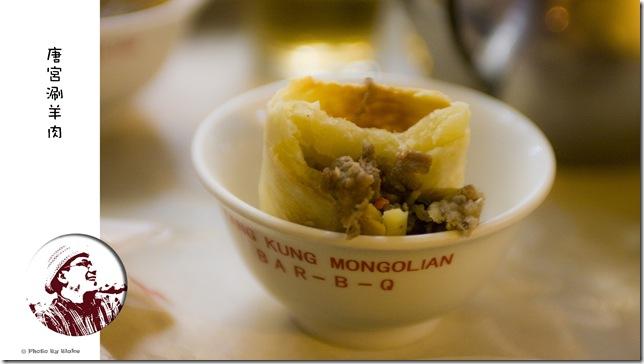 唐宮芝麻小燒餅