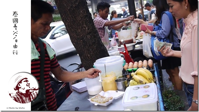 泰國曼谷自由行必吃香蕉煎餅