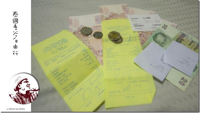 2013泰國曼谷自由行-換錢