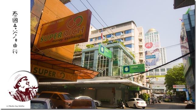 Superrich-泰國曼谷自由行