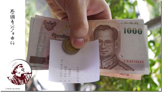 泰國曼谷自由行-換錢