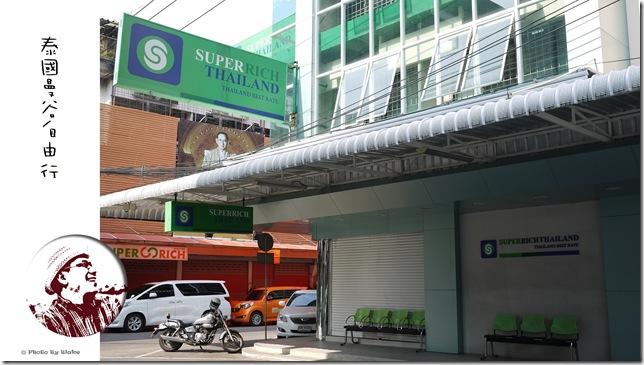 Superrich THAILAND(綠標)