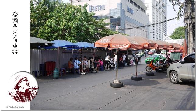 泰國曼谷自由行-super rich