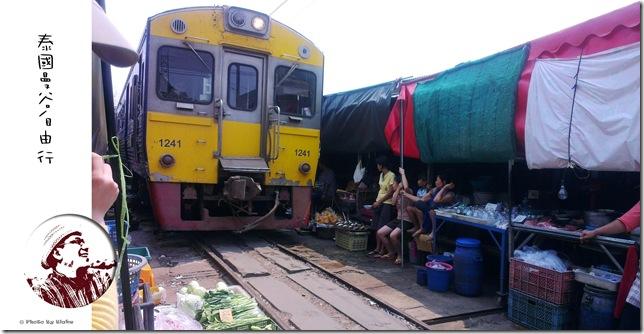 2013泰國曼谷自由行-Mae Klong Railway Station(美功鐵道市場)