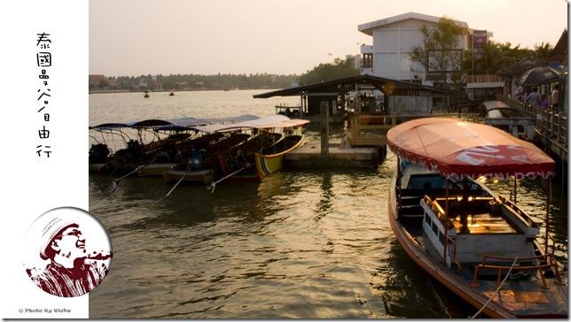 2013泰國曼谷自由行-Amphawa Floating Market(安瓦帕水上市場)