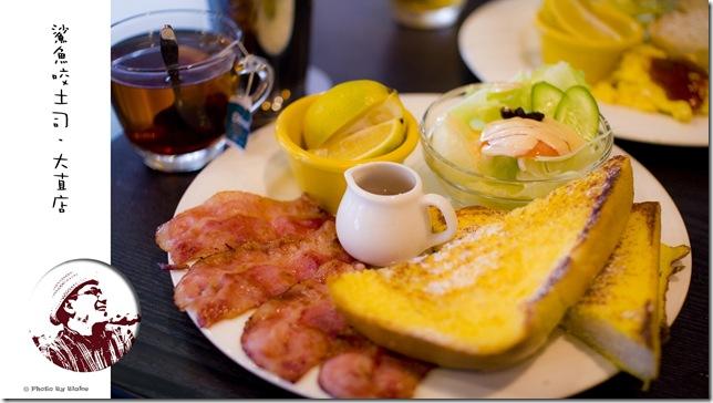 大直早午餐-鯊魚咬土司(大直店)