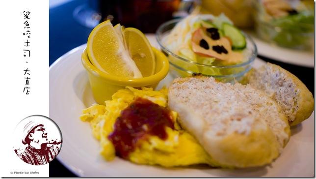 法式鮪魚早餐-鯊魚咬土司大直店