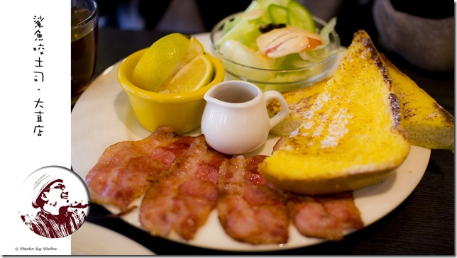 鯊魚咬土司大直店-英式組合早餐