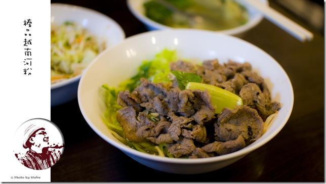榛品越南河粉-越式炒牛肉乾扮河粉