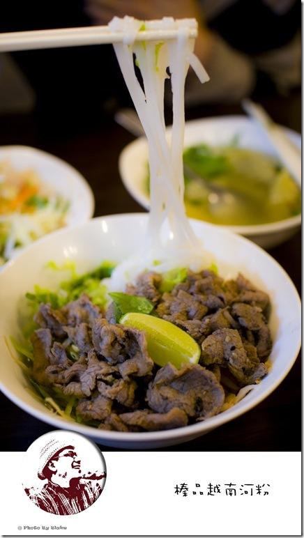 越式炒牛肉乾扮河粉-榛品越南河粉