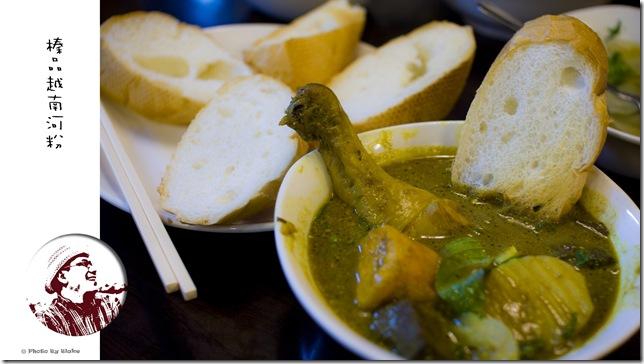 越式咖哩雞肉麵包-榛品越南小吃