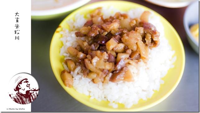 米粉川-魯肉飯