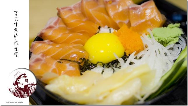 豚之屋-鮭魚丼