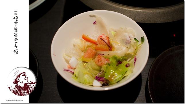 三燔美麗華-野菜和風沙拉
