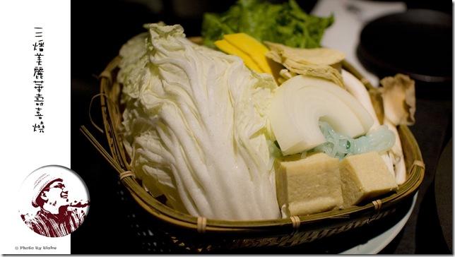 三燔美麗華-季節野菜盤