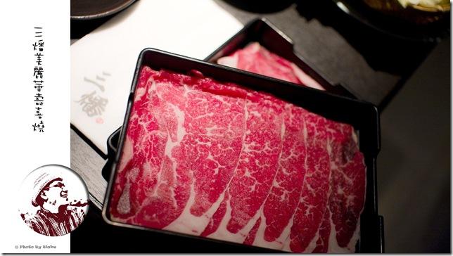 三燔美麗華-頂級梅花牛肉