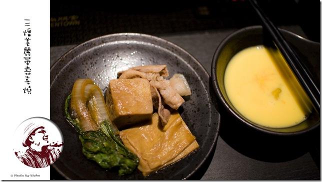 壽喜燒-有機蛋沾醬