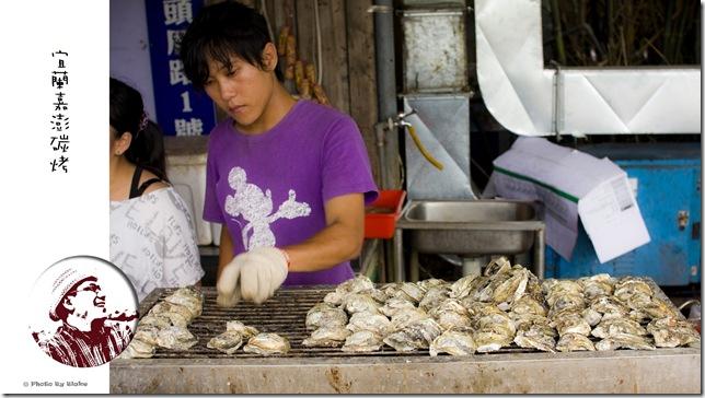 嘉澎碳烤澎湖牡蠣