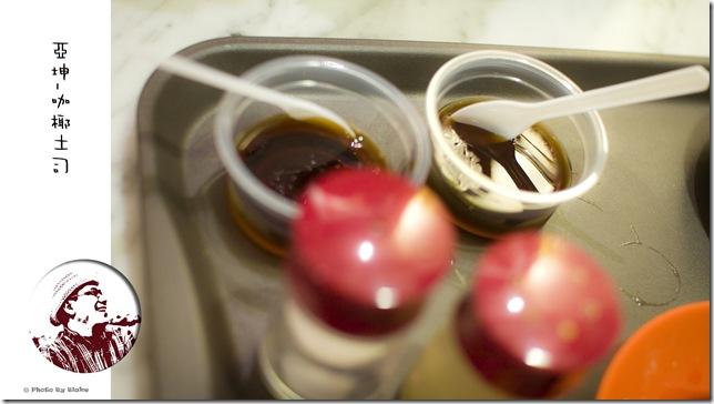 亞坤咖椰吐司-甜點