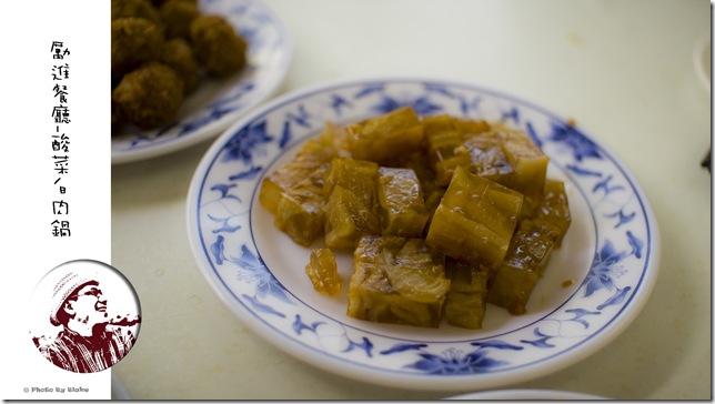勵進餐廳酸菜白肉火鍋-豬腳凍