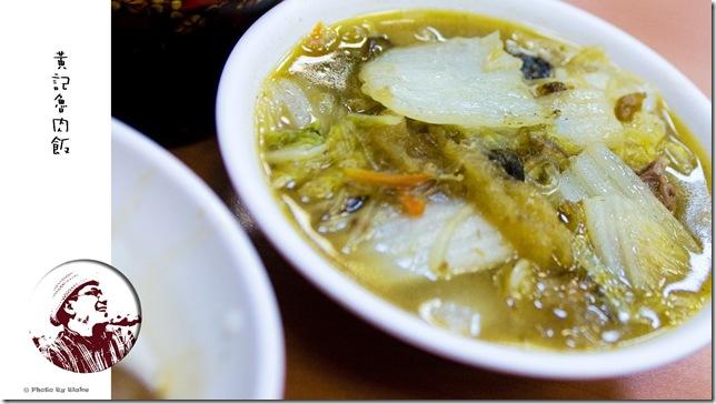黃記魯肉飯-魯白菜
