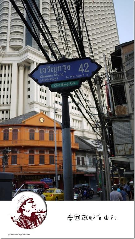 State Tower-Bankgkok