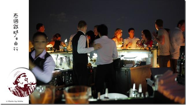 Sicocco sky bar