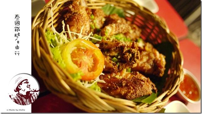 SomTamNua-炸雞