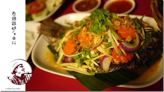 SomTamNua-酸辣魚