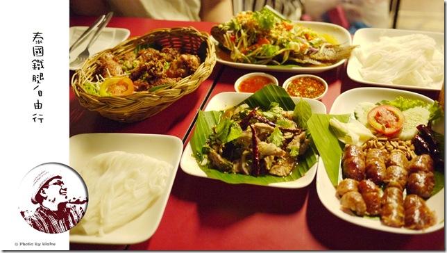 泰國自由行-SomTamNua