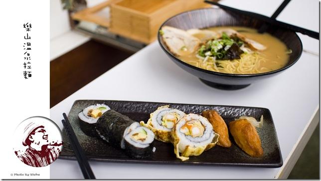 樂山溫泉拉麵-豚骨拉麵-綜合壽司