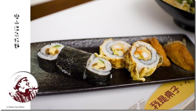 樂山溫泉拉麵-綜合壽司