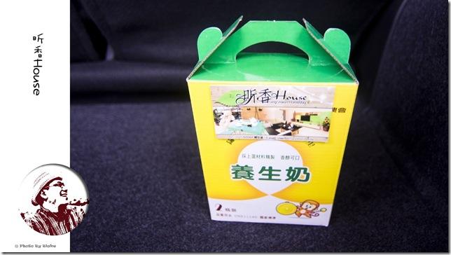昕香House-養生奶