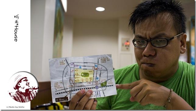 羅東美食地圖-昕香House
