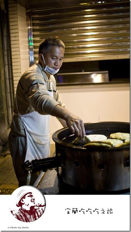義豐葱油餅