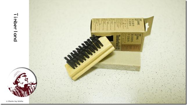 Timberland-乾洗工具