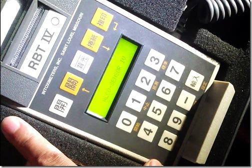 酒駕-酒測器