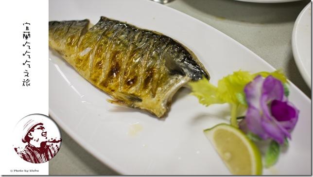 富美活海鮮-烤鯖魚